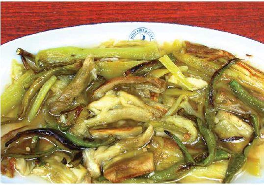Koruk Salatası