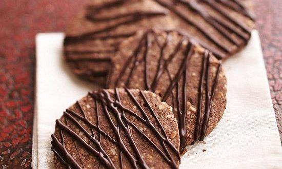 Kahveli kurabiye tarifi